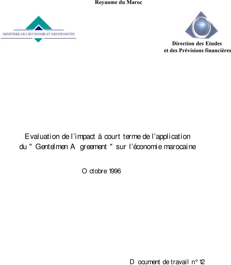 "court terme de l application du "" Gentelmen"