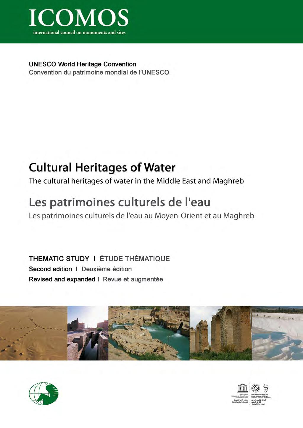 Timbre Algerie Neuf N° 104 ** Ghardaia Let Our Commodities Go To The World Architecture